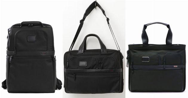 ビジネスマンの大好物。トゥミのバッグが人気の理由とは?