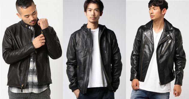 こだわる大人へ。ファッションブランドが提案する本革のレザーアウター5選