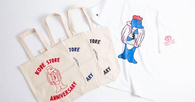 いざ、神戸。3周年のチャンピオン限定TシャツはFACE氏描き下ろし!