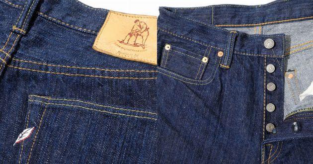 どんなブランド? ピュアブルージャパンのジーンズが気になる