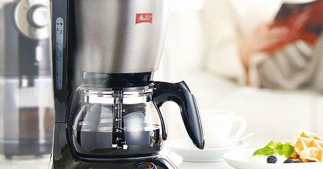 いつでもおいしいコーヒーを。メリタのコーヒーメーカー、おすすめ7選