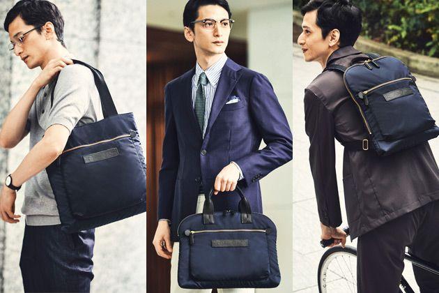 働き方が変わればバッグも変わる。今に寄り添うフェリージの新シリーズ