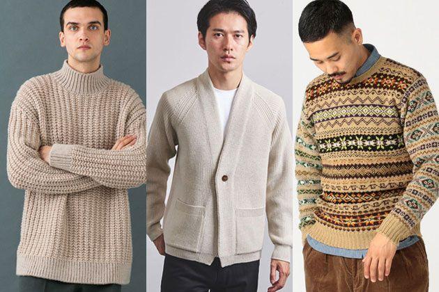 ざっくり編みが温かい。ローゲージニットがこの冬、コーデの鍵になる