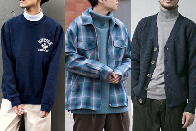タートルネックを使った重ね着が洒落感アップに効く。5つの必修ルールとは