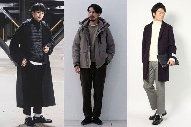 気温5度の日でも服装はおしゃれに。寒さを乗り切るポイントとコーデサンプル