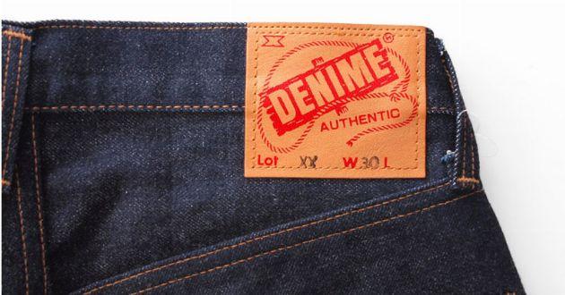 色落ちに定評あり! ドゥニームのジーンズコレクション