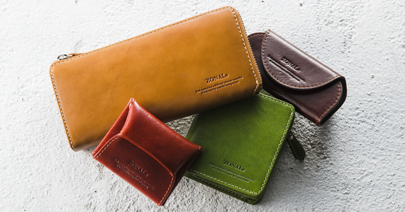 本革仕様の大人顔。それでいてコスパ良好なゾナールの財布