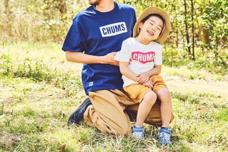 『チャムス』を着て遊びに行こう。大切な家族と、一緒に